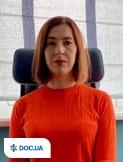 Вербова  Катерина Игоревна