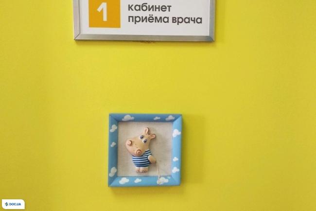 «Мамин Дом» на Пушкинской