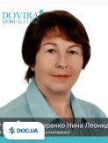 Врач Гастроэнтеролог Бондаренко Нина Леонидовна на Doc.ua