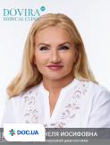 Врач УЗИ-специалист Кацай Неля  Иосифовна на Doc.ua