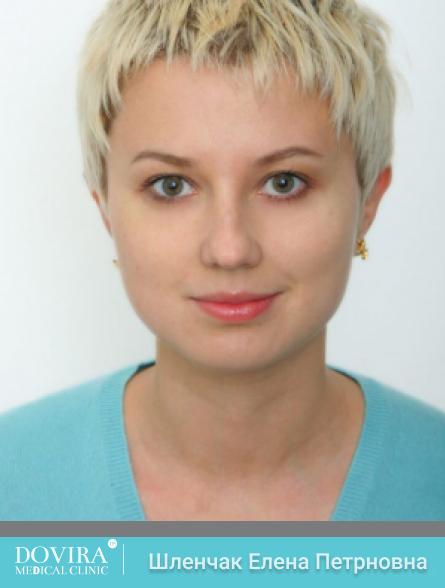 Врач Кардиолог, Ревматолог, Педиатр Шленчак  Елена Петровна на Doc.ua