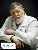 Артемчук Анатолий Филиппович