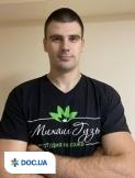 Александр (Студия массажа Михаила Гузь)