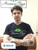Андрей (Студия массажа Михаила Гузь)
