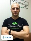 Ярослав (Студия массажа Михаила Гузь)