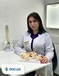 Миронович Ярослава Игоревна
