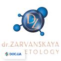 Доктор Зарванская косметолоджи (Dr Zarvanskaya cosmetology)