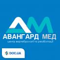 Клиника вертебрологии и ортопедии «АвангардМед»