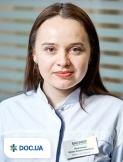 Лейченко Юлия Валентиновна