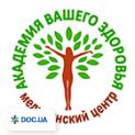 Академия Вашего здоровья на Дружбы Народов