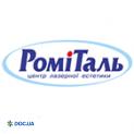 РомиТаль (RomiTal), центр лазерной эстетики