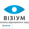 Центр диагностики зрения Визиум